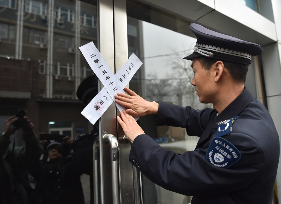 An inspector in Dongcheng district