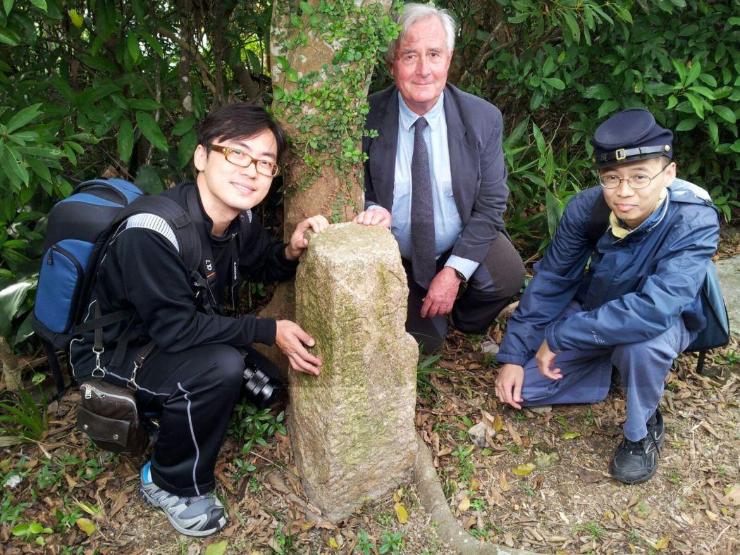 HKU boundary stone