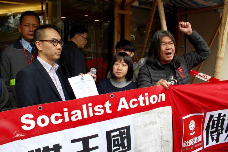 scmp protest