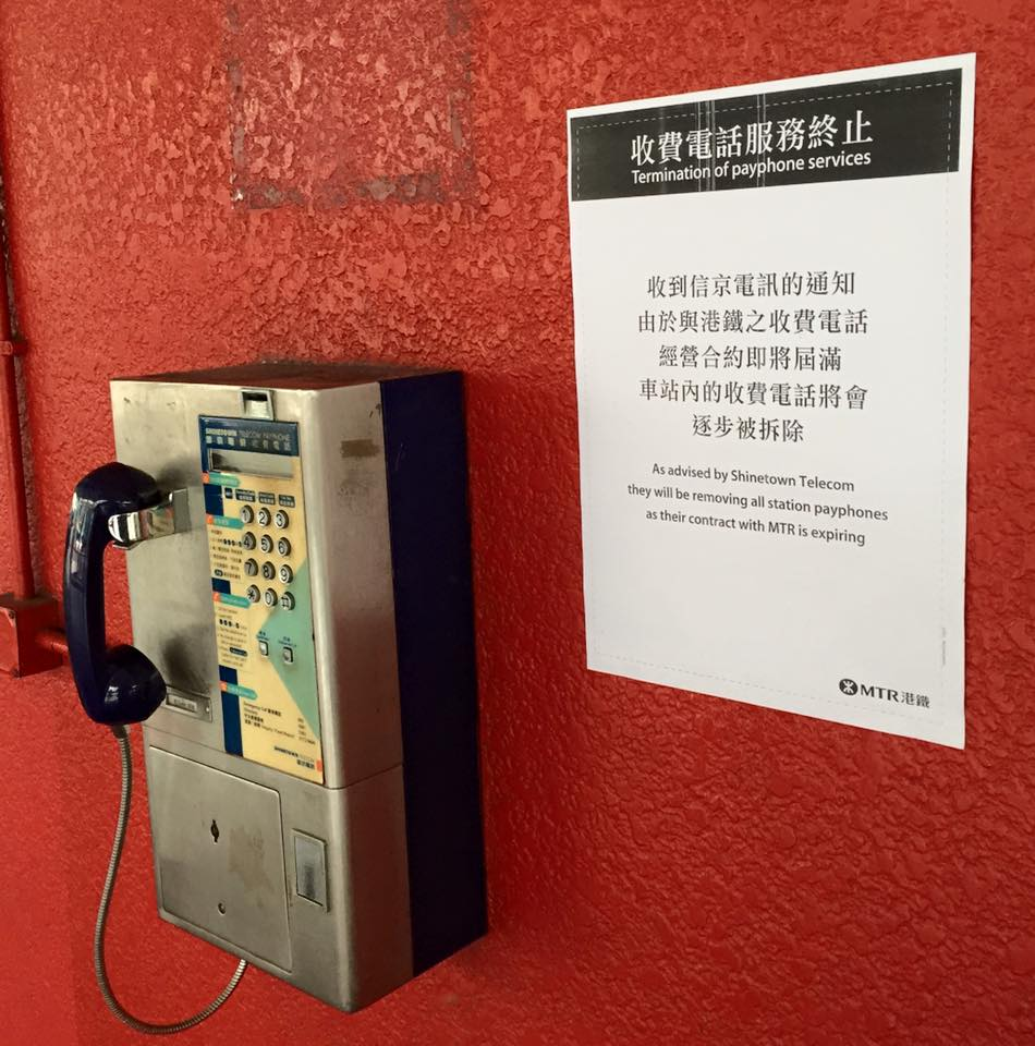 A notice saying the MTR stations payphones will be removed.