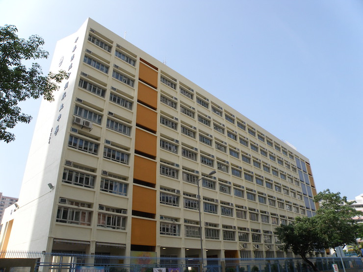 CNEC Lau Wing Sang Secondary School
