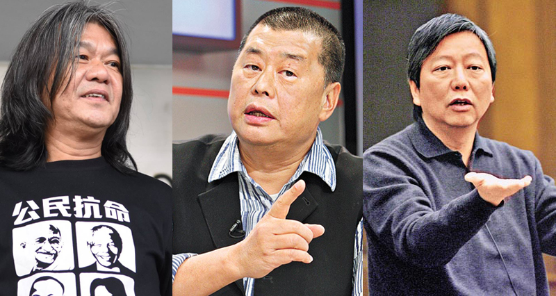 From left, Leung Kwok-hung, Jimmy Lai and Lee Cheuk-yan.