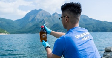 Carcinogenic chemicals found in five biggest water reservoirs.
