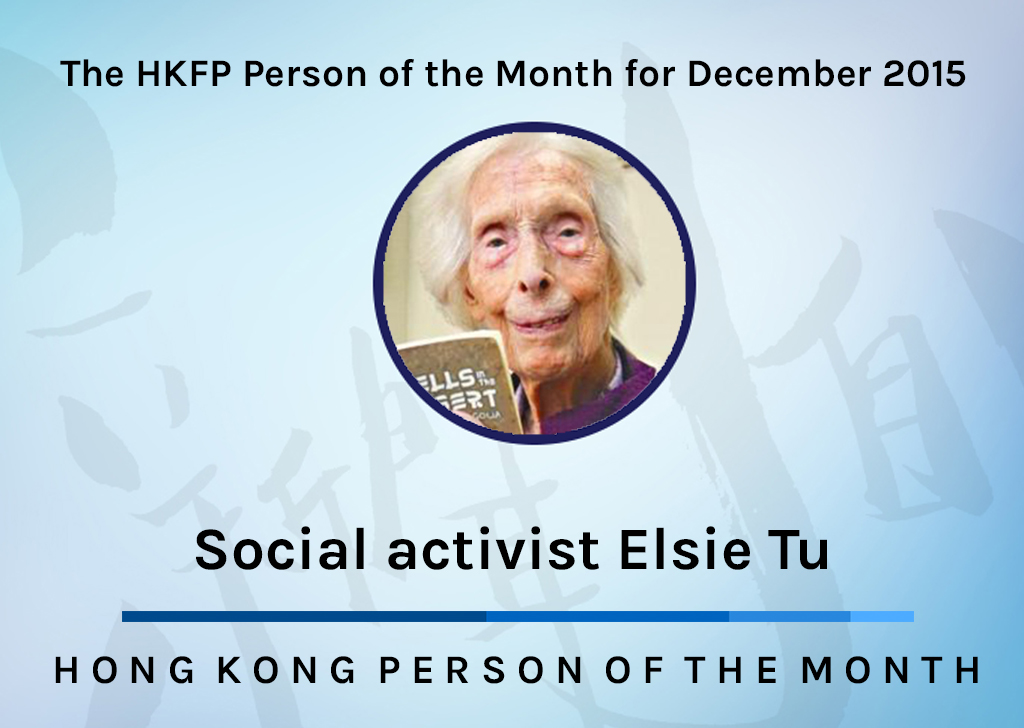 Person_of_the_Month