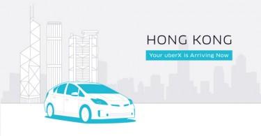 uber's new service uberx