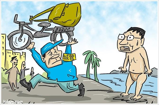 Cartoon depicting Bi Guochang and chengguan