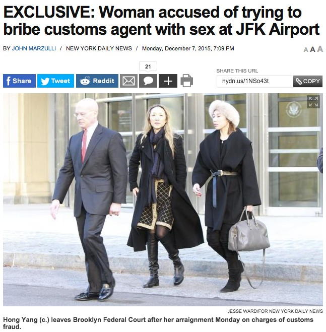 New York Daily News screenshot