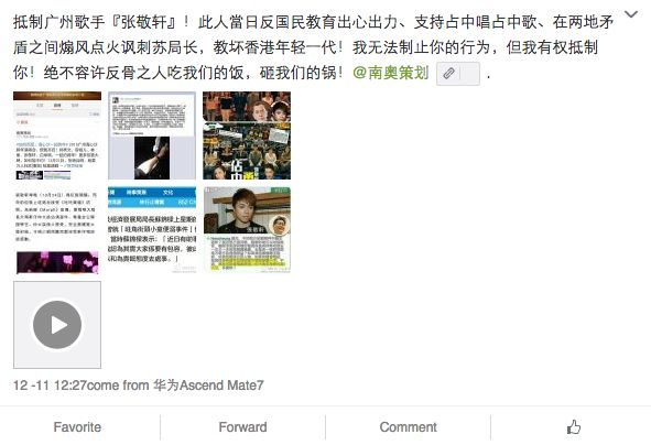 chan ching sum weibo screengrab
