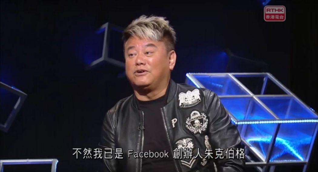 Pak-Cheung Chan Net Worth