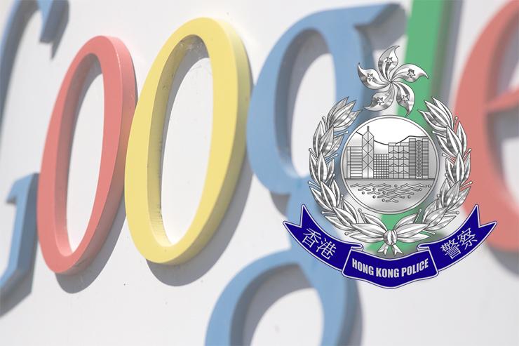 Google Police