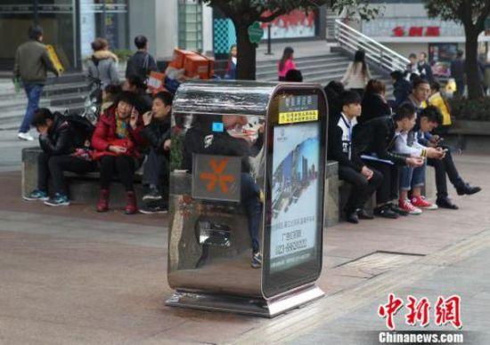 china super rubbish bin