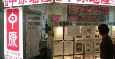 hk property market