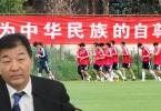 Wei Jixiang