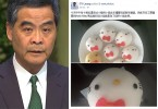 Leung Chun-ying sparked fresh controversies with the photos of Hello Kitty style buns.
