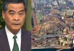 Leung Chun-ying and the high speed rail site.