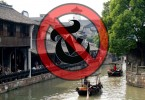 New York Times barred from World Internet Conference in Wuzhen