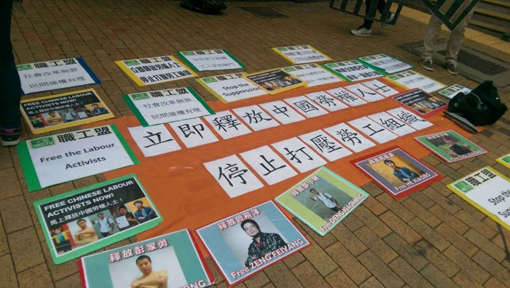 guangdong protest HK journalists
