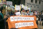protest labour activists detained in Guangdong