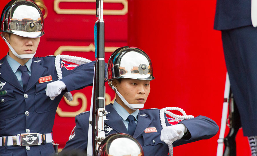 ROC Air Force Honor Guard