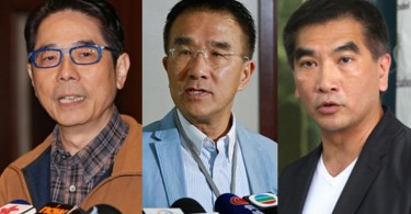 Wong Kwok-kin, Michael Tien, Felix Chung.