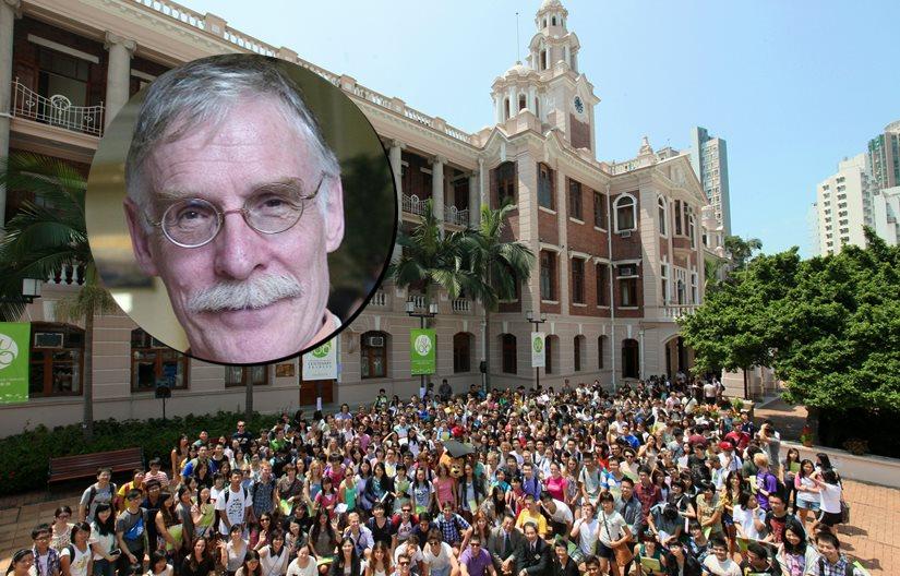 Tim Hamlett on HKU