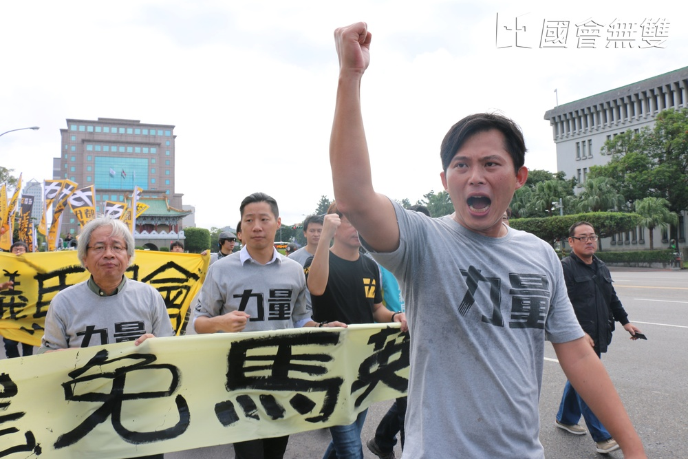 ma-xi meeting protest