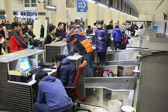 Passengers at Jeju Airport