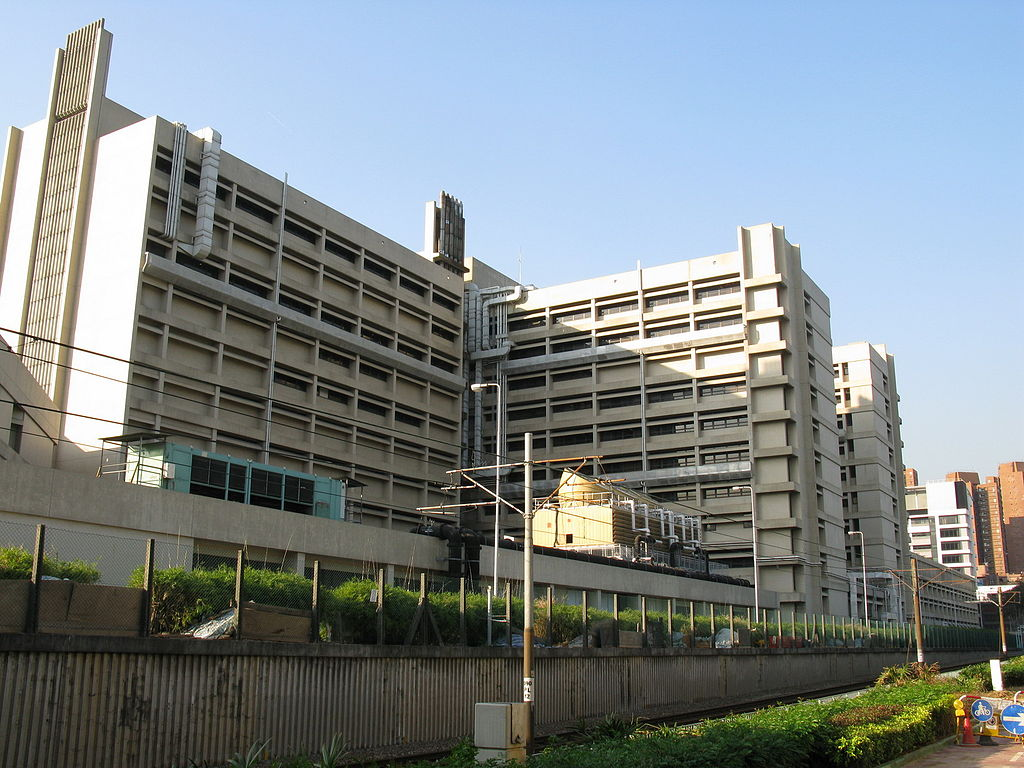 Princess Margaret Hospital.