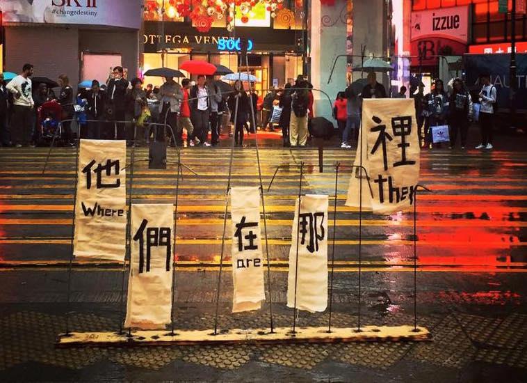 street art installation