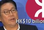mtr 10 billion