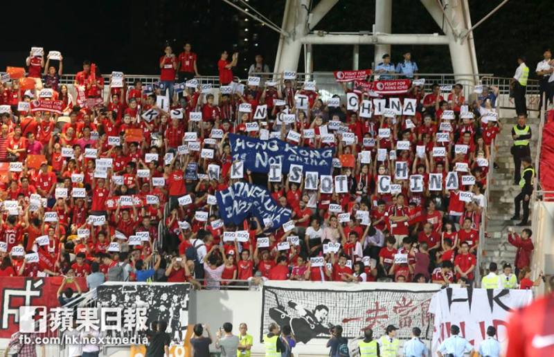 "Hong Kong fans with ""BOO"" papers at the November 2015 match. Photo: Apple Daily."