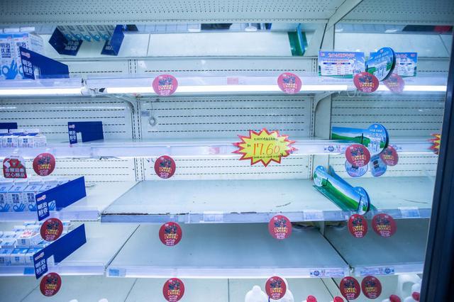 Empty shelf at supermarket