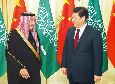 King Salman bin Abdulaziz Al Saud (left); President Xi Jinping (right).
