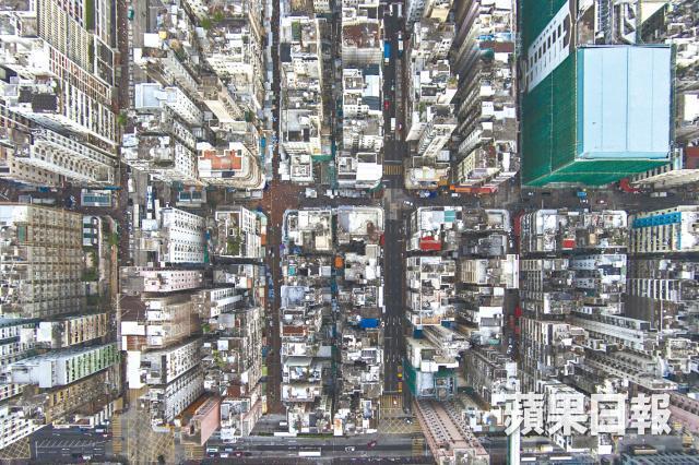 Bird eye view of Hong Kong