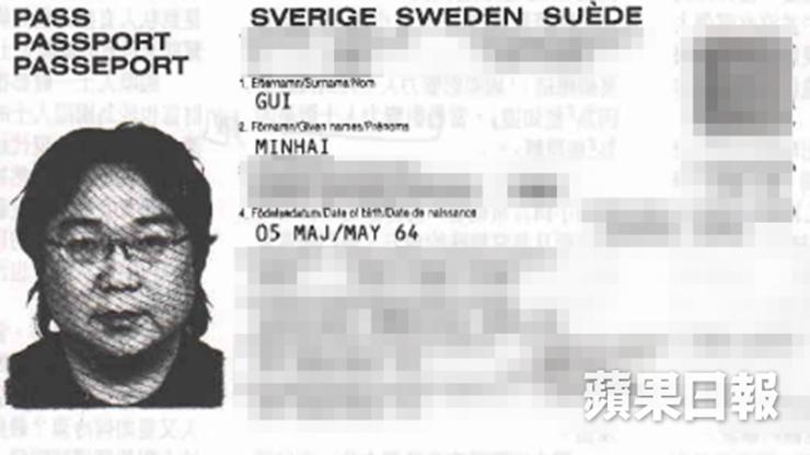 Gui Minhai's passport. Photo: Apple Daily.