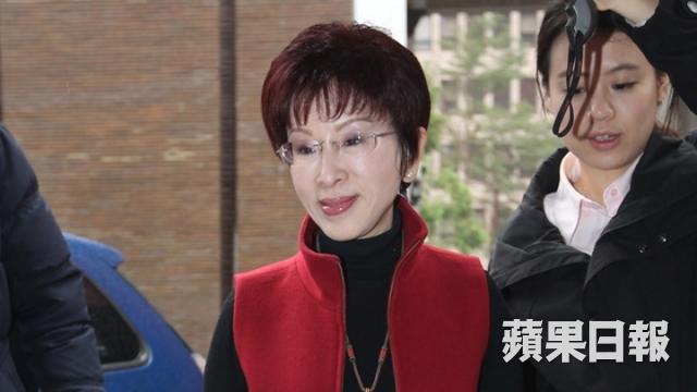 Hung Hsiu-chu
