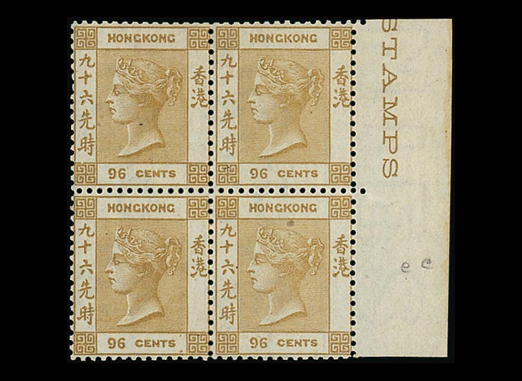 1865 96c. olive-bistre block of four.