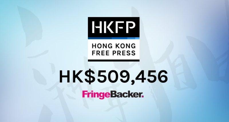 fringebacker donors