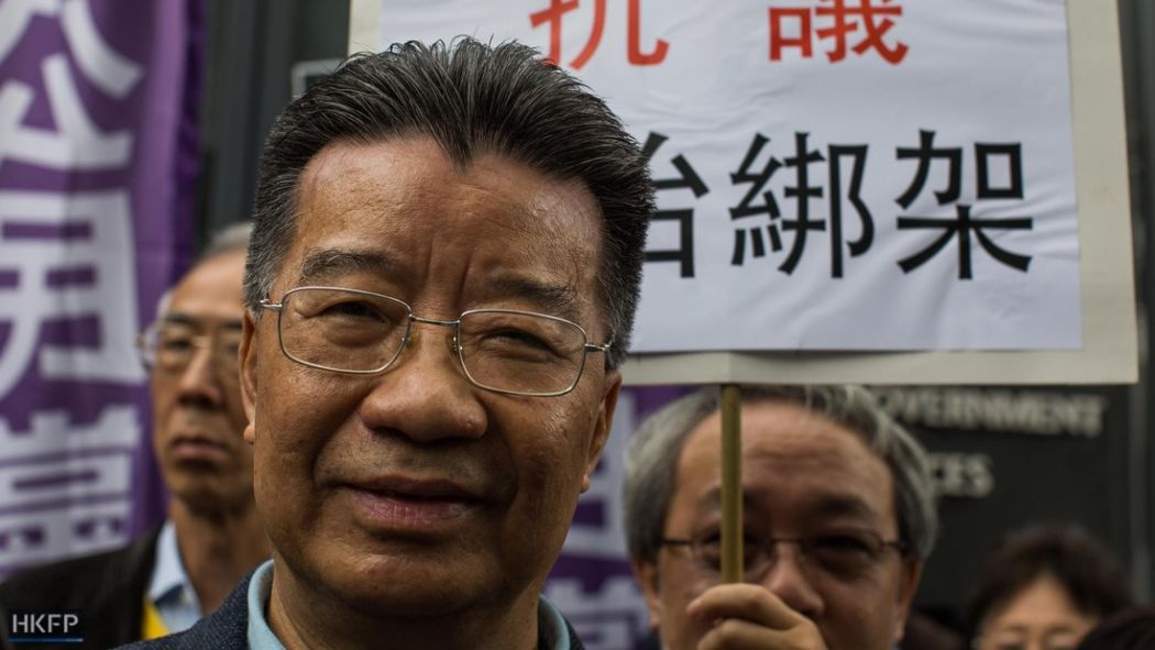 Lew Mon-hung
