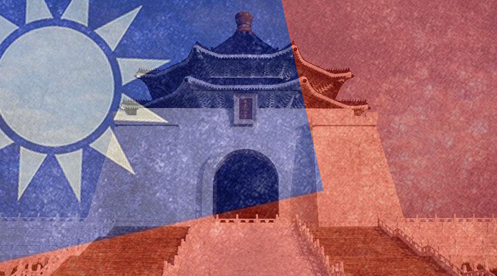 elections taiwan