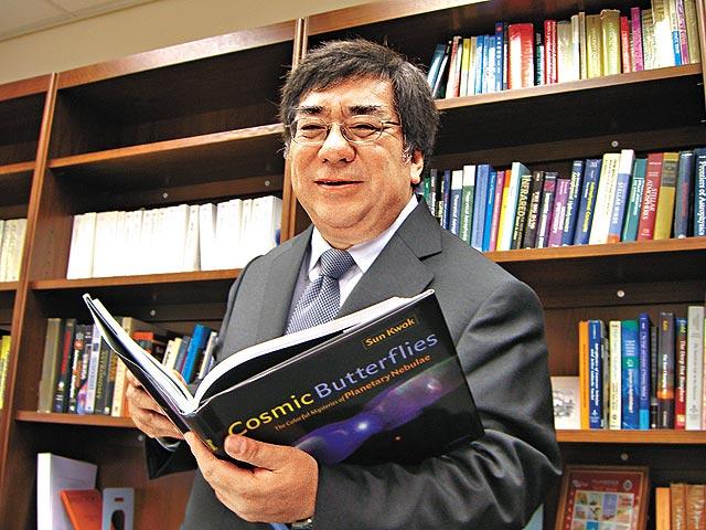 Professor Sun Kwok