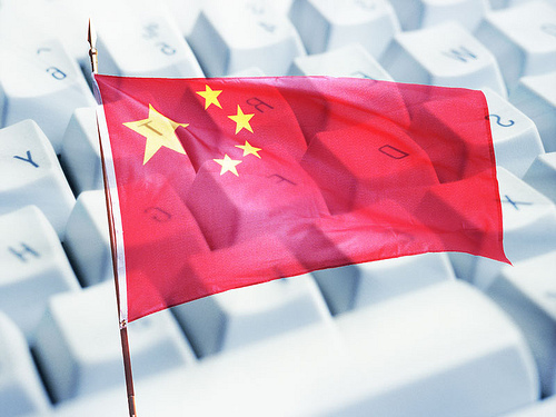 china internet censorship