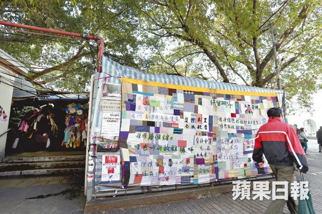 Yen Chow Hawker Bazaar