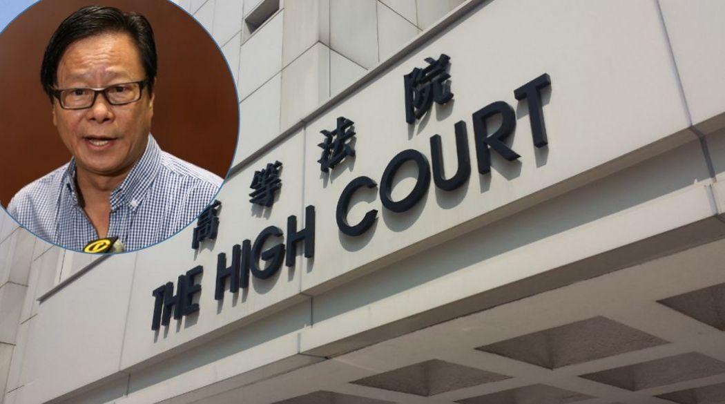 High Court Wong Yuk-man