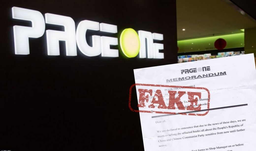 page one fake
