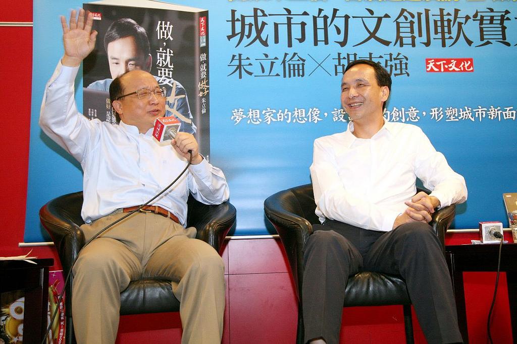 Eric Chu Li-lun