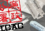 icac drugs