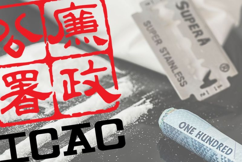 icac drugs
