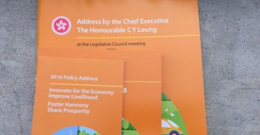 policy address cy leung 2016
