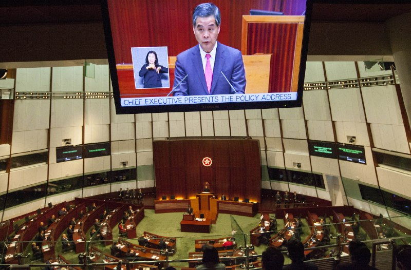 legco 2016 policy address